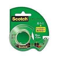 3M Scotchメンディングテープ 18mm×7.6m CM18 32-977【まとめ買い12個セット】