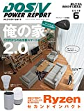 https://www.amazon.co.jp/DOS-POWER-REPORT-%E3%83%89%E3%82%B9%E3%83%96%E3%82%A4%E3%83%91%E3%83%AF%E3%83%BC%E3%83%AC%E3%83%9D%E3%83%BC%E3%83%88-2018%E5%B9%B46%E6%9C%88%E5%8F%B7-ebook/dp/B07BWB2JHD?SubscriptionId=AKIAIWZYVSMXX4HMRNIQ&tag=mobiinfo99-22&linkCode=xm2&camp=2025&creative=165953&creativeASIN=B07BWB2JHD