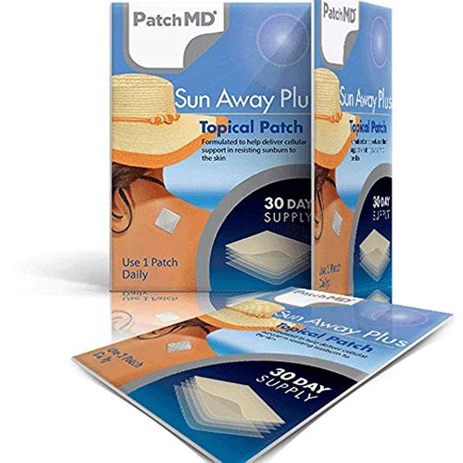 弾力性のある研磨剤把握パッチMD サンアウェイプラス 30パッチ 1袋 Sun Away Plus Topical Patch