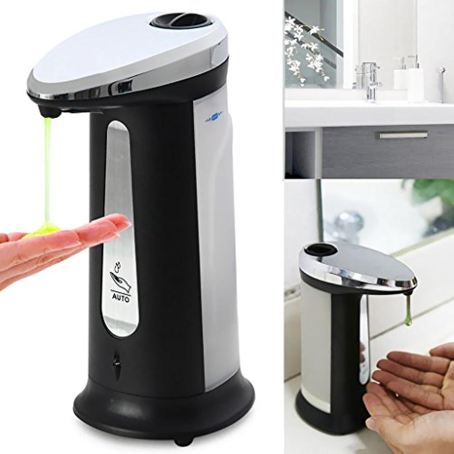 プット少なくともステートメント人感センサー ディスペンサー 400ml ソープ シャンプー 交叉感染予防 自動