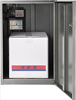 パナソニック(Panasonic) 戸建住宅用宅配ボックス COMBO ミドルタイプ FF(前出し) 右開き ステンシルバー CTNR4020RSC