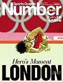 Sports Graphic Number PLUS Hero's Moment LONDON 2012 ロンドン五輪永久保存版の画像
