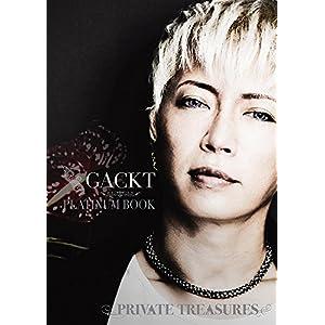GACKT PLATINUM BOOK ~Private Treasures~(超豪華本) ([バラエティ])