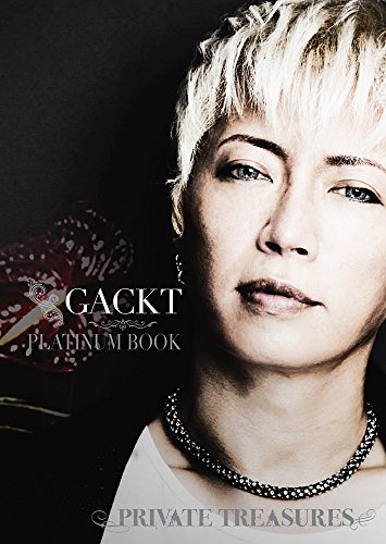 GACKT PLATINUM BOOK ~Private Treasures~(超豪華本) ([バラエティ])