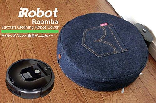 アイラップ iRobot ルンバ(Roomba) ロボット 自動掃除機 クリーナー 専用カバー デニム生地 綿100% ほこり 防塵 900/800/700/600/500シリーズ 全モデル対応