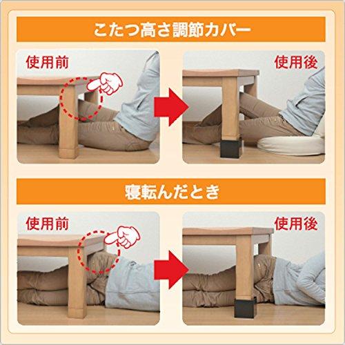 山善(YAMAZEN) 脚のびたくん 角脚用(こたつ・テーブル用継脚) 4個入り K-955