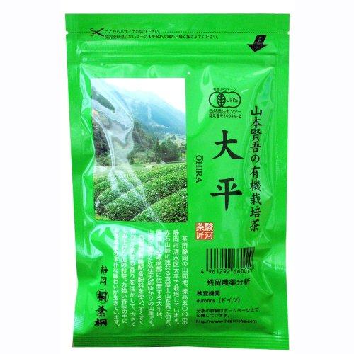 葉桐 山本賢吾の有機栽培茶 大平 100g