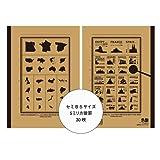 東京カートグラフィック 世界遺産式地理力検査表ノート NB?1207070K 833?933