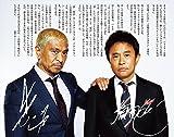 クイック・ジャパン134 画像