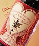 【貴腐ワインのチョコレート】ショコラ・ド・ソーテルヌ 190g [その他]