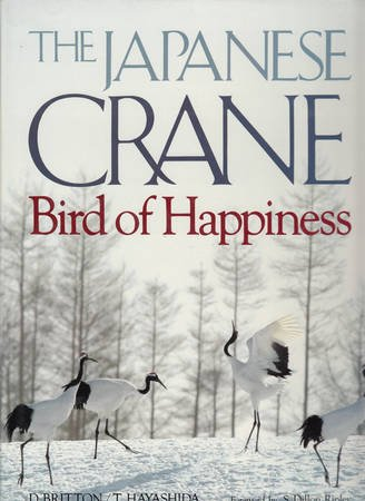 The Japanese crane―; bird of happiness.