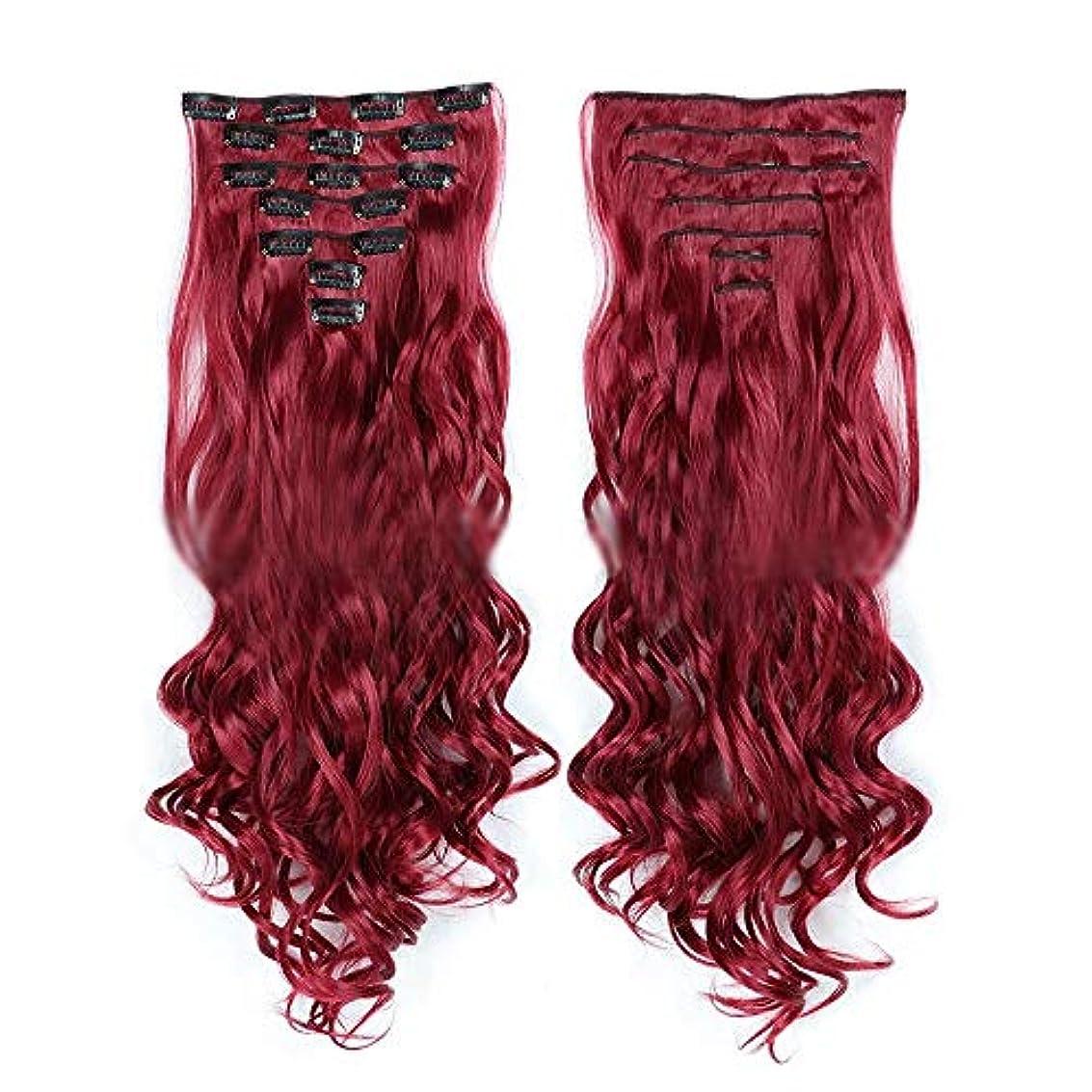 ビデオ中絶活気づくヘアエクステンションの55cmロングカーリーフルヘッドクリップ 波状巻き毛 - 7個合計16クリップ モデリングツール (色 : #BURG)