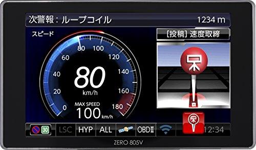 コムテック レーダー探知機 ZERO 805V 無料データ更新 移動式小型オービスダブル対応 ゾーン30対応 ユーザー投稿システム搭載 OBD2接続 GPS メーター機能 ドライブレコーダー連携 ZERO805V