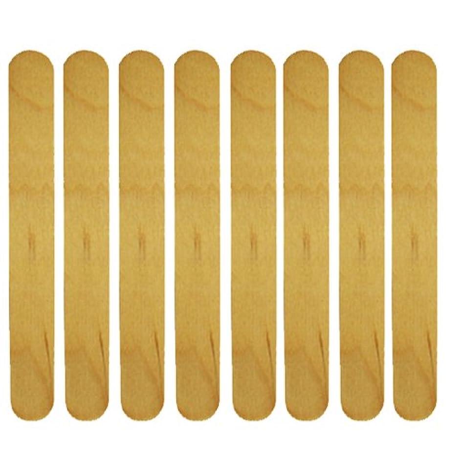 キャプテン入口ランデブー使い捨て【木ベラ/ウッドスパチュラ】 業務用8枚セット