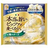 トロナジャパン 本当に旨いピッツァが食べたい 4種のチーズ 1枚(175g) ピザ (冷凍食品) クアトロフロマッジョ