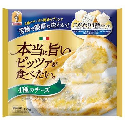 トロナジャパン  4種のチーズ(20㎝)