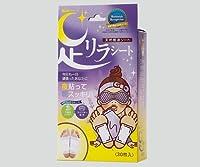 7-1117-01足リラシート(樹液シート)ラベンダー1箱(30枚入)