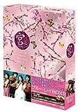宮〜Love in Palace ブルーレイ BOX �T