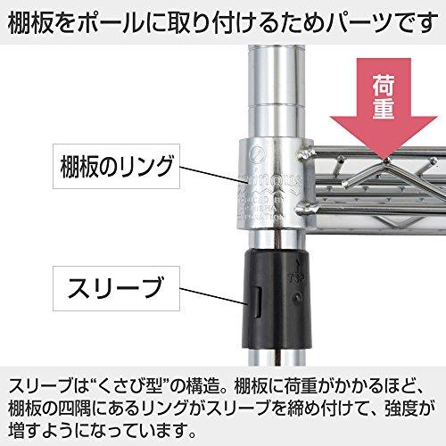 ルミナス ポール径19mm用パーツ 取付部品 スリーブ ブラック(4セット) φ2.5×3.5cm IHT-SLV4S