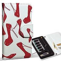 スマコレ ploom TECH プルームテック 専用 レザーケース 手帳型 タバコ ケース カバー 合皮 ケース カバー 収納 プルームケース デザイン 革 靴 ハイヒール おしゃれ 010882