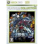 地球防衛軍3 Xbox 360 プラチナコレクション