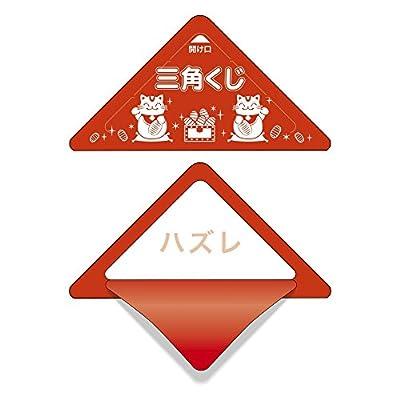 タカ印 くじ 5-727 スッキリくじ ハズレ