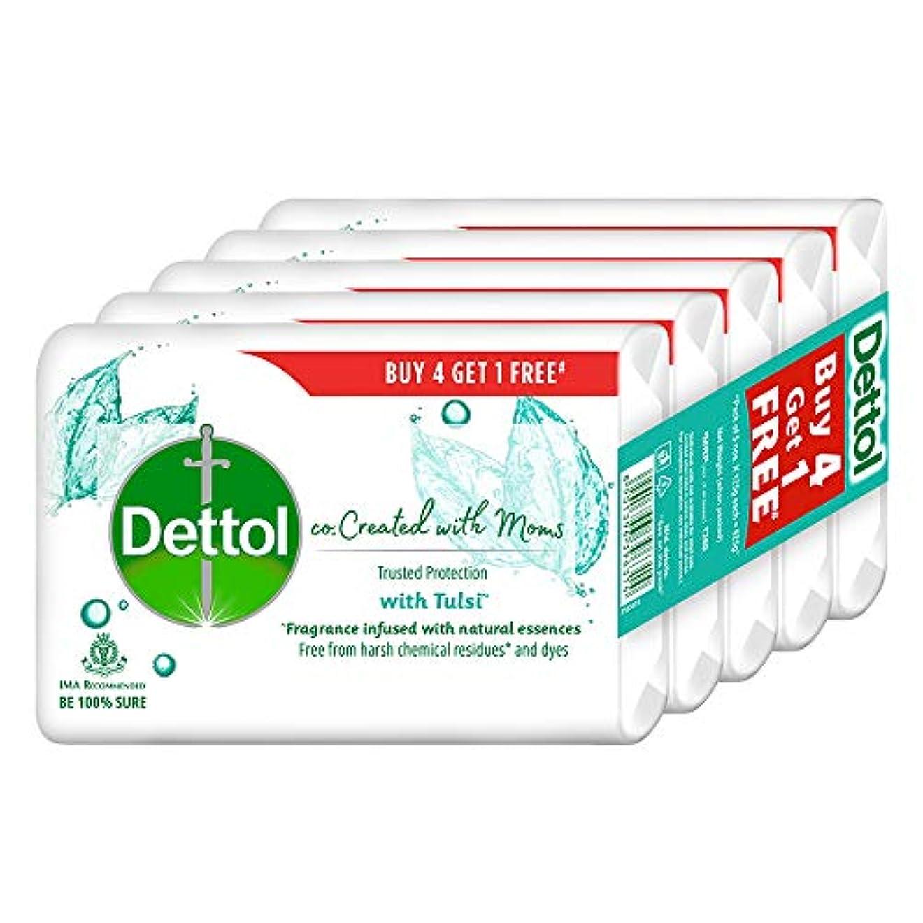 統治可能レザー物思いにふけるDettol Co-created with moms Tulsi Bathing Soap, 125gm (Buy 4 Get 1 Free)