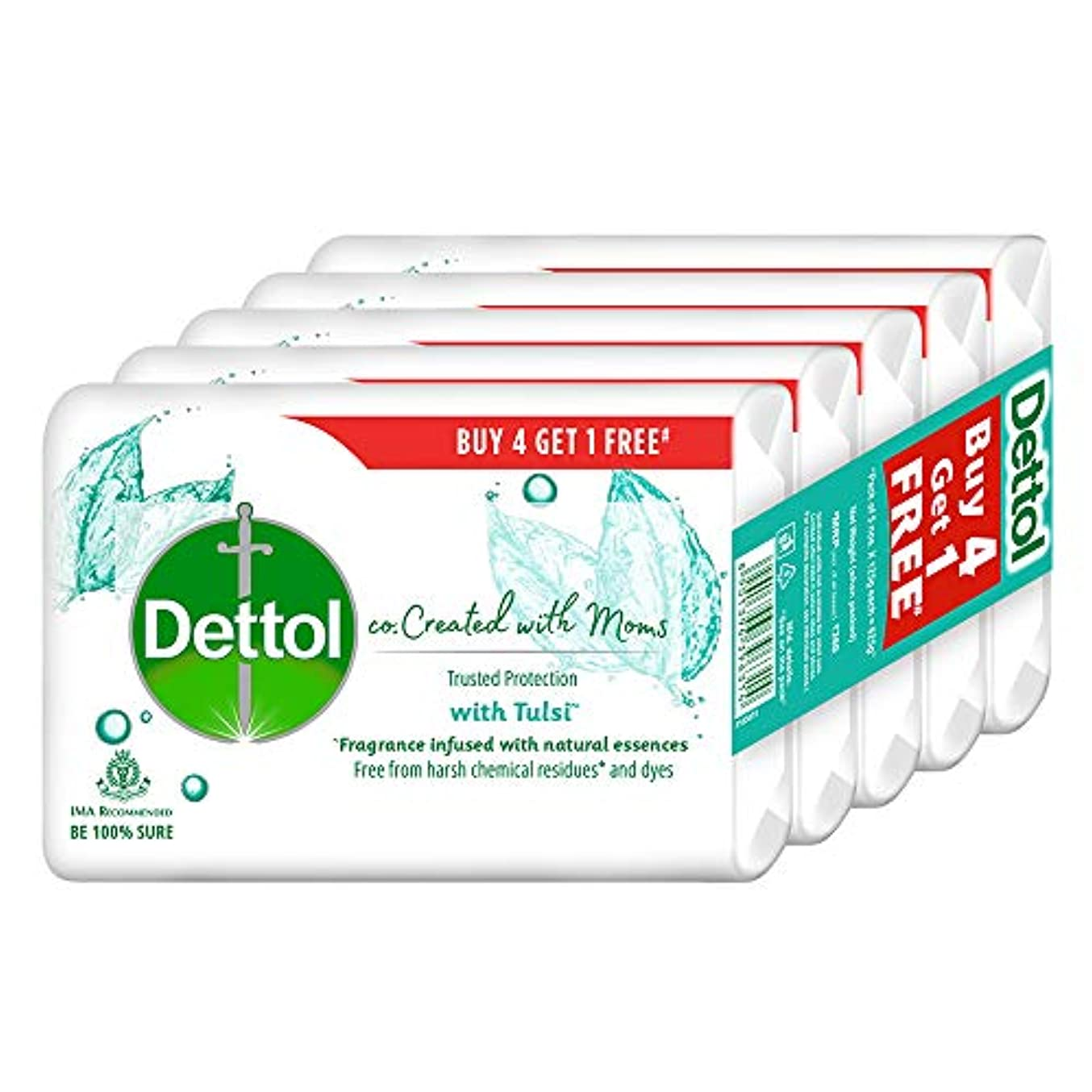 溶接離すパッケージDettol Co-created with moms Tulsi Bathing Soap, 125gm (Buy 4 Get 1 Free)