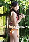 Yui Time [DVD]