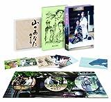山のあなた 徳市の恋 プレミアム・エディション (初回限定生産) [DVD] 画像