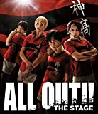 ALL OUT!! THE STAGE[Blu-ray][ACXW-10958][Blu-ray/ブルーレイ] 製品画像