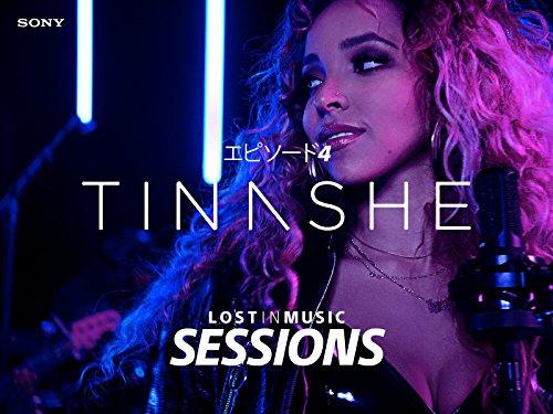 ティナーシェ(Tinashe)「ノー・ドラマ」