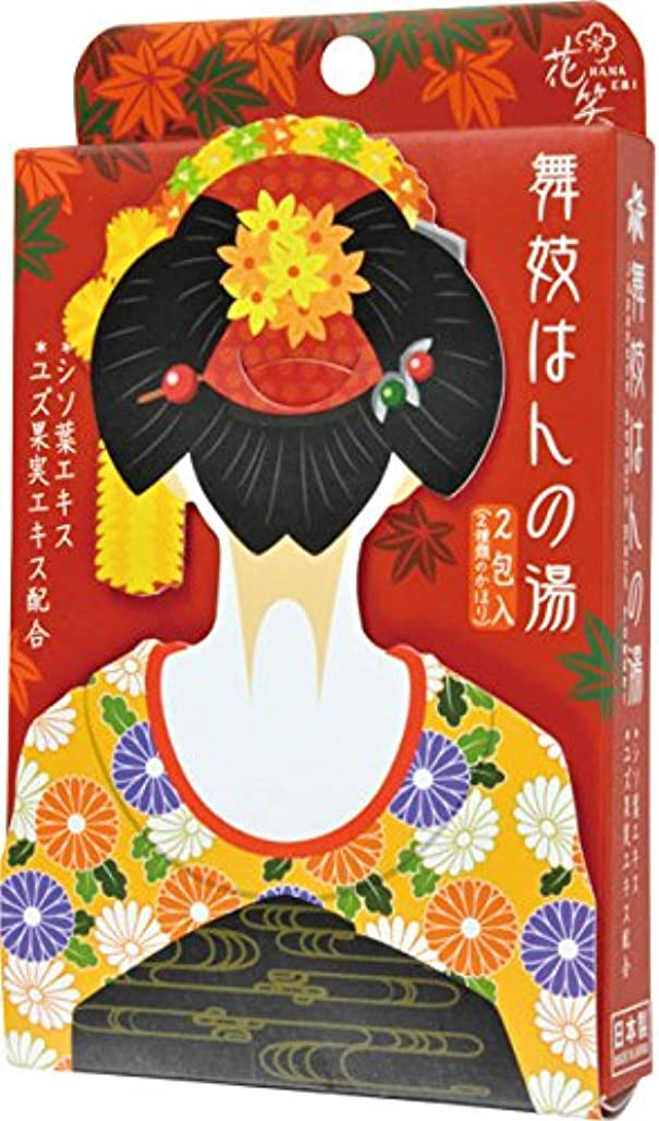 パースラダ勇敢な舞妓はんの湯 梅/柚子