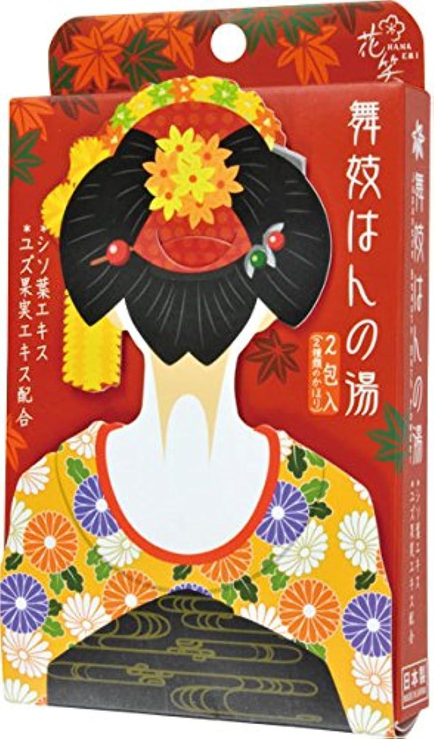 チロ受賞本能舞妓はんの湯 梅/柚子