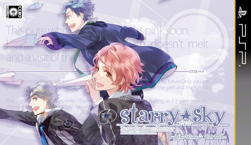 Starry☆Sky~After Winter~Portable 通常版 - PSPの詳細を見る