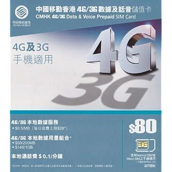 4G/3G データ&ボイス・プリペイドSIMカード $80 - 香港LTE対応 - 並行輸入品 (1枚(通常/マイクロSIMサイズ両対応))