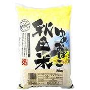 【精米】 秋田県産 白米 ゆめおばこ 5kg 平成24年産