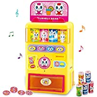 自動販売機 おもちゃ ジュースちょうだい おしゃべり自販 おせわパーツ ジュース販売機 可愛い 子供