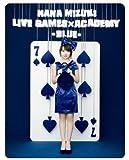 NANA MIZUKI LIVE GAMES×ACADEMY-BLUE- [Blu-ray]