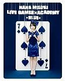 「NANA MIZUKI LIVE GAMES×ACADEMY-BLUE- [Blu-ray]」のサムネイル画像