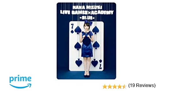amazon co jp nana mizuki live games academy blue blu ray dvd
