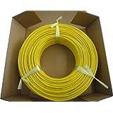 日本製線 高性能ギガビット伝送対応LANケーブル (Cat5e) 100m巻(黄色) 0.5 - 4P NSEDT (YW) (100)