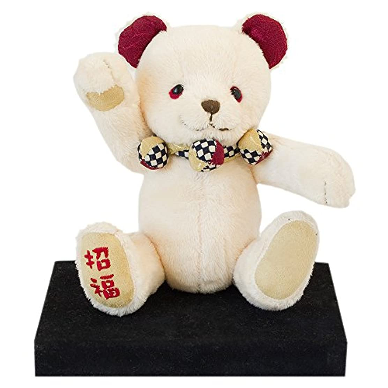 折プリーツメッセージ敬老の日のプレゼント 【福をよぶ、招福小熊】敬老の日 おじいちゃん おばあちゃん ありがとう (べア単体)
