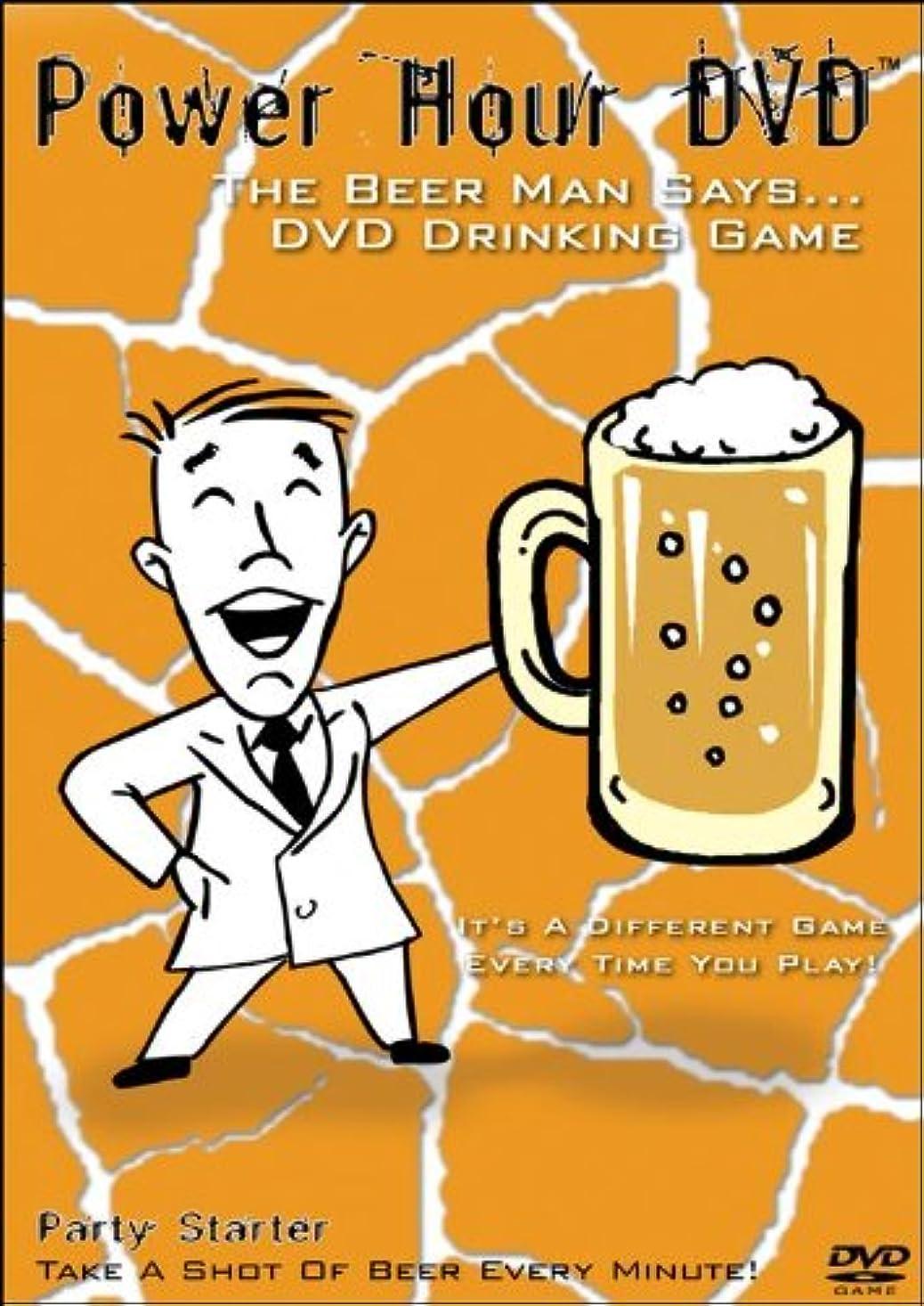 おなかがすいたエスカレート資料Power Hour DVD (輸入版)