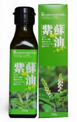 紅花食品 紫蘇油 一番搾り 瓶 100g