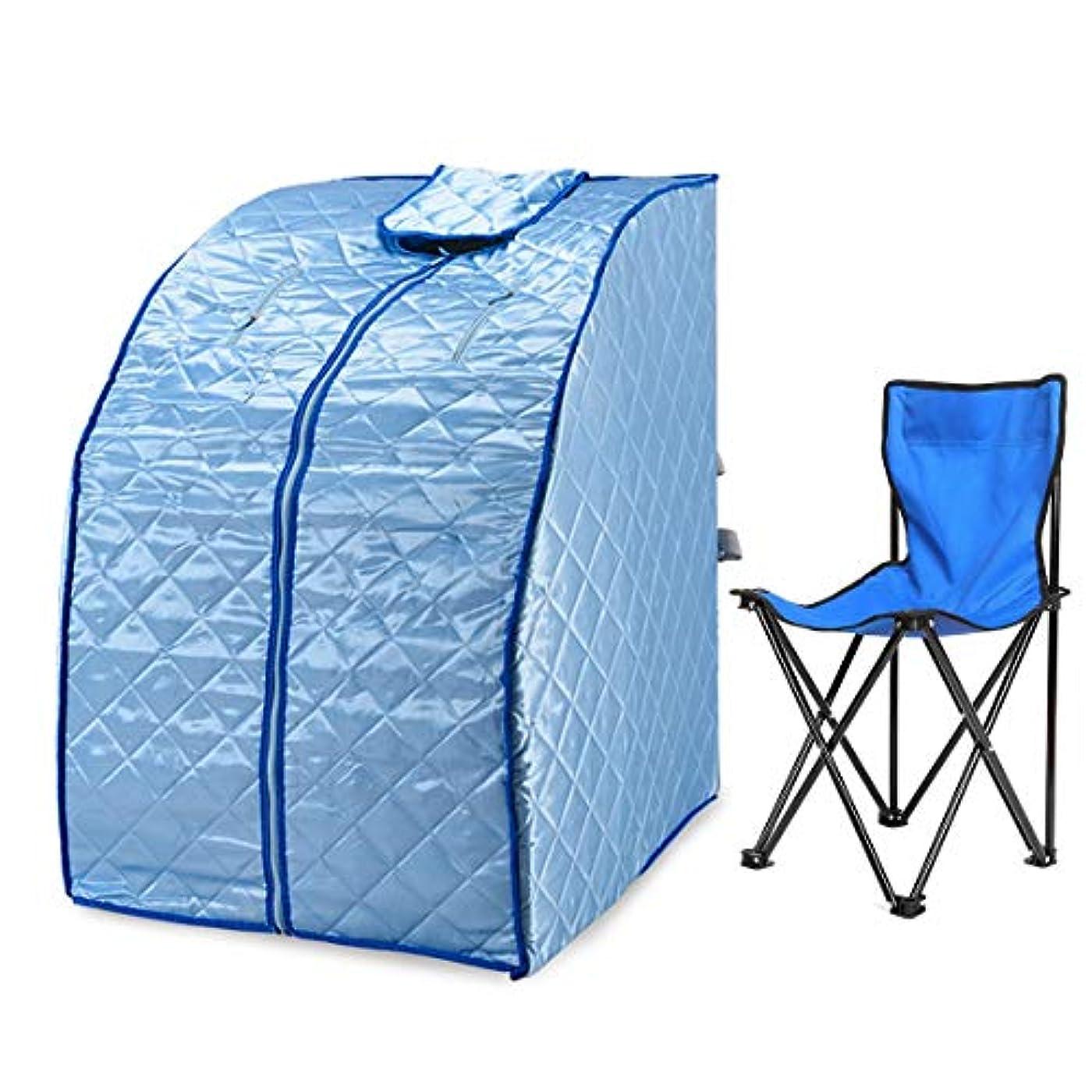 眩惑する腰機動遠赤外線 サウナ と 椅子 ポータブル ヒータ サウナボックス 屋内 折り畳み サウナスチームキャビン パーソナル スパ 体重が減る そして 毒素を除去
