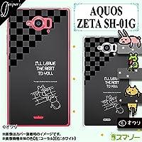 docomo AQUOS ZETA SH-01G 専用 カバー ケース (ハード) ● デザイナーズ : オワリ 「偉いクマ」 ブラック