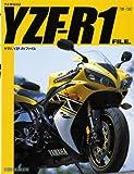 ヤマハYZF-R1ファイル?'98-'06
