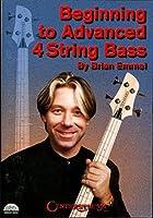 Beginning to Advanced 4-String Bass [DVD] [Import]