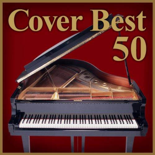 極上ピアノ特盛 ~カバー・ベスト50